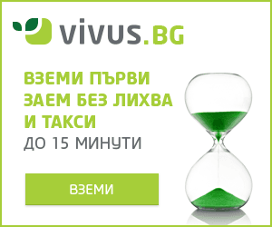 Вивус